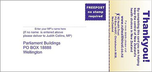 NZHT Postcard to MPs